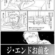 MGS_9.jpg