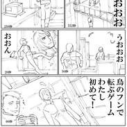MGS2_6.jpg