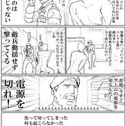 MGS2_11.jpg