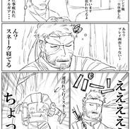 MGS3_8.jpg