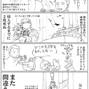 MGS2_1.jpg