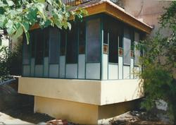 חדר שמש בלגי