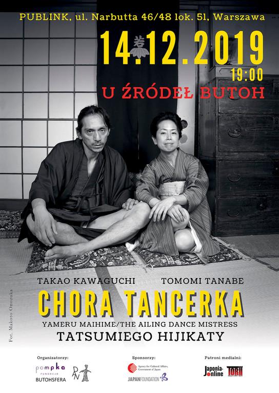 """Premiera """"Chorej tancerki"""" Tatsumiego Hijikaty"""