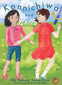 Konnichiwa and Hello Children's book - Illustration, Design, and Formatting by Brittany Mash Illustration and Design