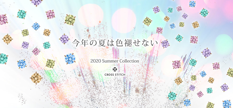 2020-SummerCollection_top.jpg