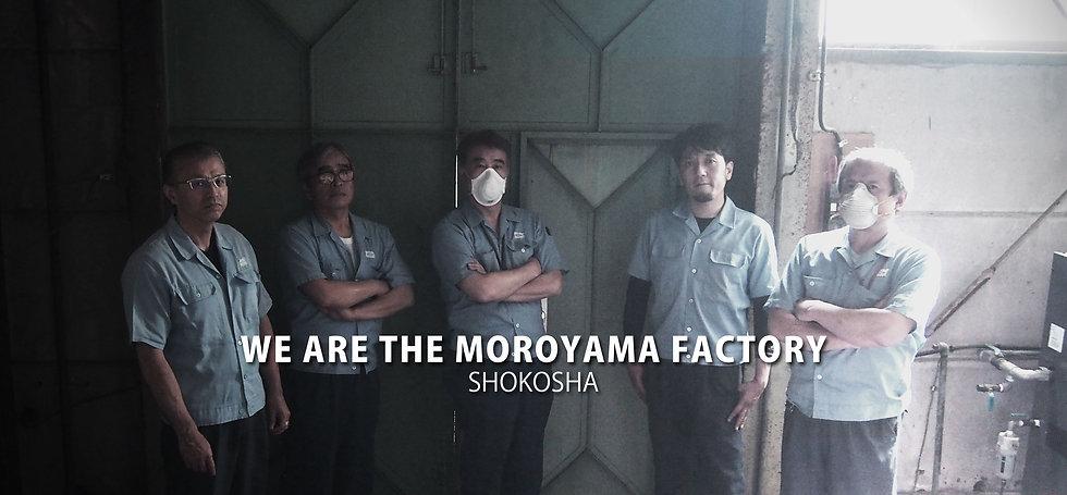 moroyama-top.jpg