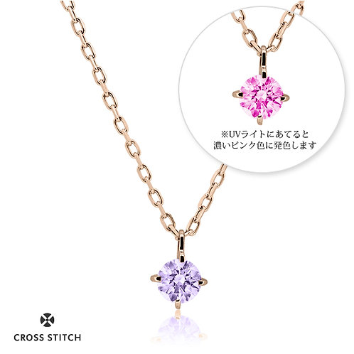 NECKLACE K10PG 0.10ct /   Illusion Purple