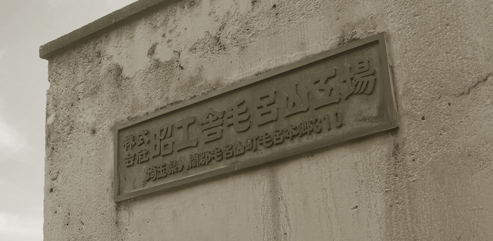 moroyama-1.jpg