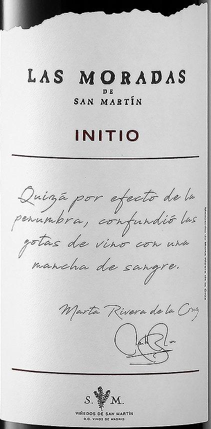 INITIO label.jpg