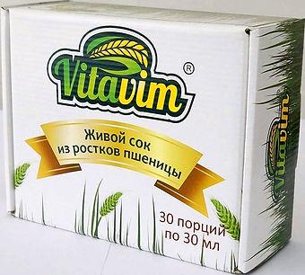 коробка сока Витавим.jpg