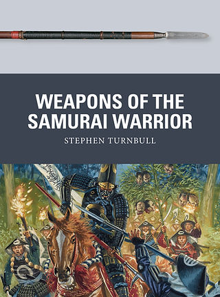 Weapons of the Samurai Warrior CV.jpg