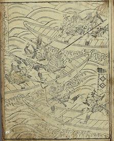 Takeda naval.jpg