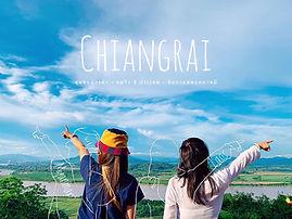 Chiang Rai route-2.jpg