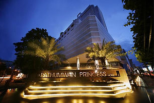 BKK Pathumwan Princess.jpg
