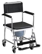 Commode Chair-1-500pix.jpg