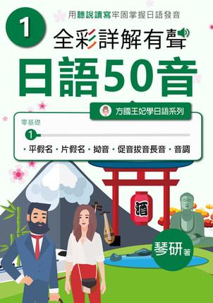 jp-cover.jpg