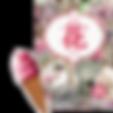 cakeflora-min.png