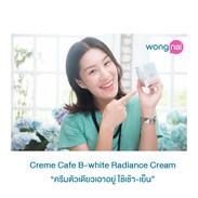 1080bwhite_review_wongnai.jpg