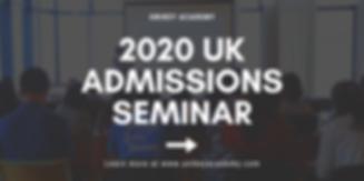 2020 UK Admissions Seminar.png