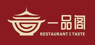 Logo Itaste 2.jpg