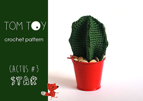 Star Cactus #3 Crochet PATTERN, Potted plants collection
