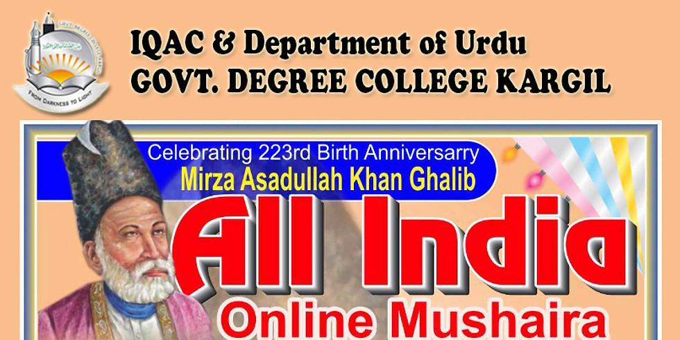 ALL INDIA ONLINE URDU MUSHAIRA