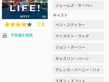オススメ映画①「LIFE!」✨