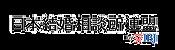 logo_fix_edited.png