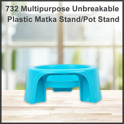0732 Multipurpose Unbreakable Plastic Matka Stand/Pot Stand