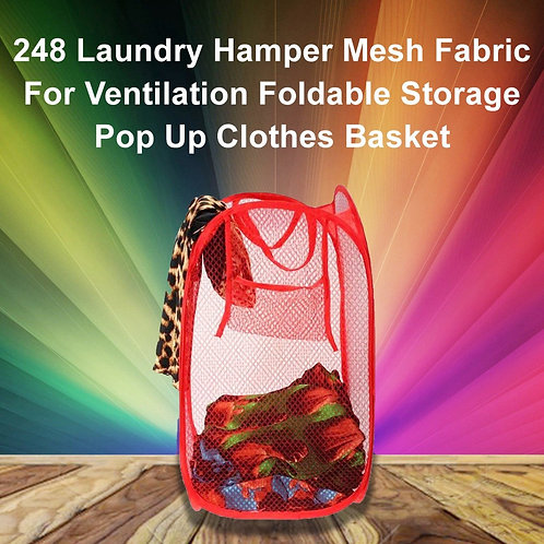 0248 Laundry Mesh Fabric For Ventilation Foldable Storage Pop Up Clothes Basket