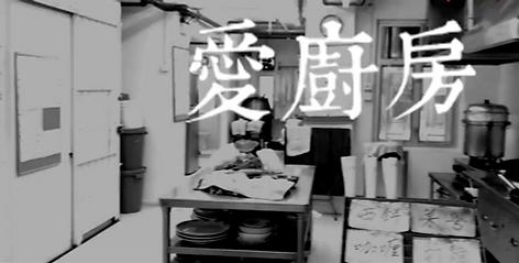 烹飪課程 | 烹飪學校 | 德信烹飪學校 | Kowloon