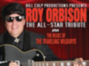 BCP Orbison 800x600.jpg