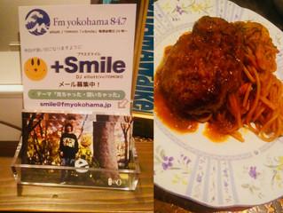 今日の+Smile