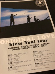 ORIGINAL LOVE bless You! tour