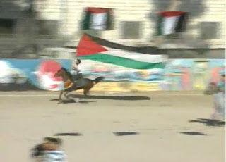 Israel changing image.jpg