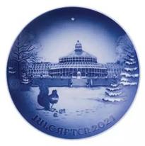 Bing & Grondahl Christmas Plates 1895-2021