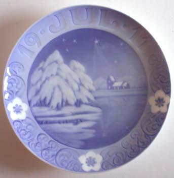 1911 RC - Thief Plate