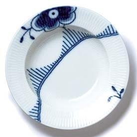 RC Blue Fluted MEGA Rim Soup Plate #2385604