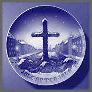 1946 B&G Commemoration Cross