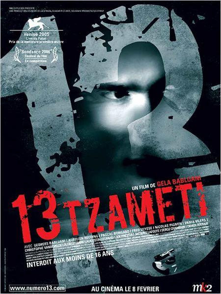 """""""13 Tzameti"""""""