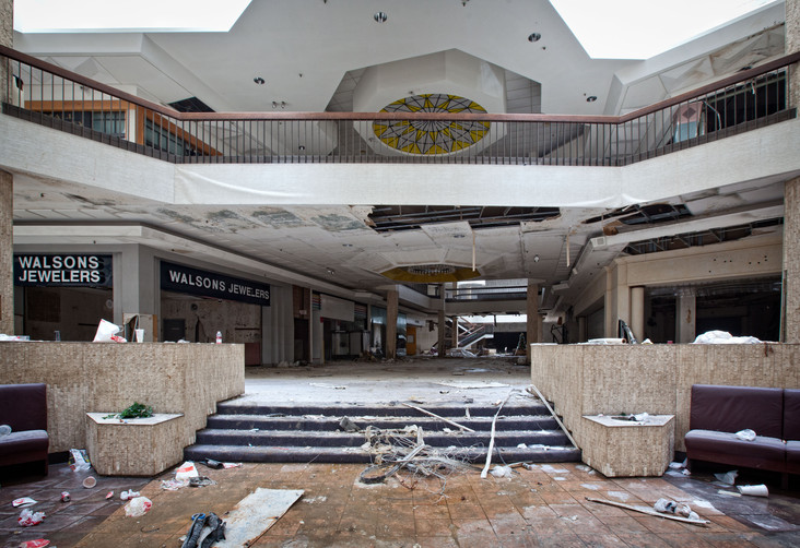 Randall Park Mall | Recessed Seating