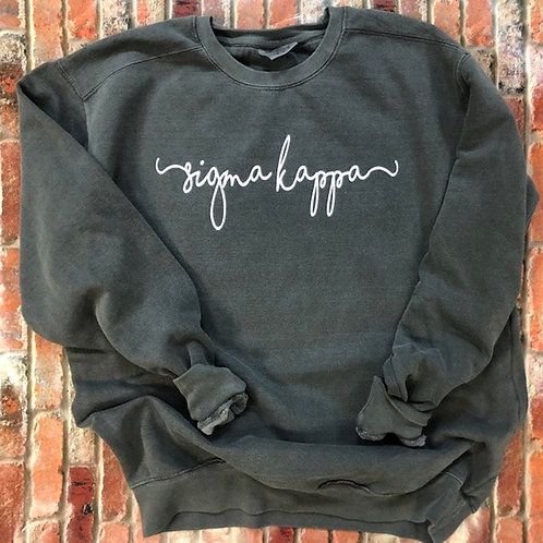 Sigma Kappa Shorelines Comfort Colors Sweatshirt