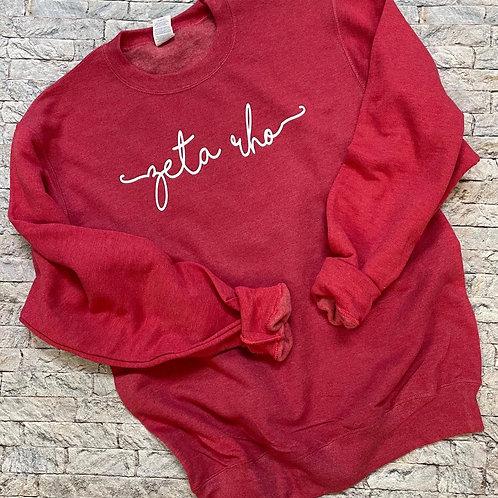 Custom Zeta Rho Shorelines Comfort Colors Sweatshirt