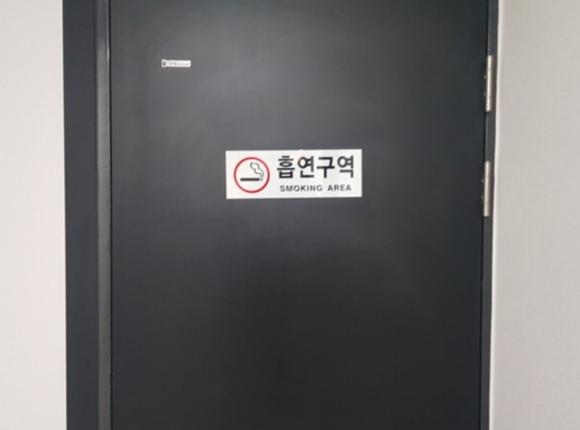 부천 24시 마사지 흡연실