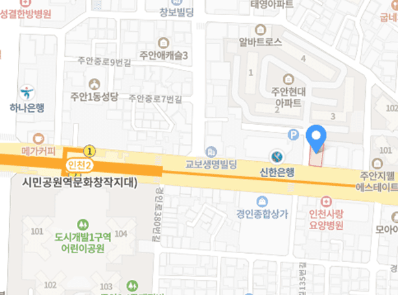 인천 주안동 휴스웨디시 위치
