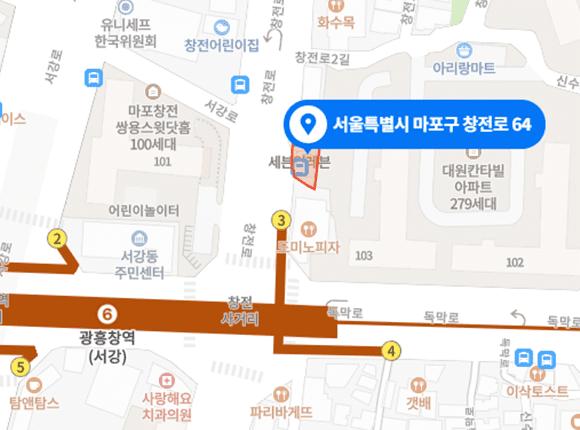 마포 신수동 리딤테라피 지도