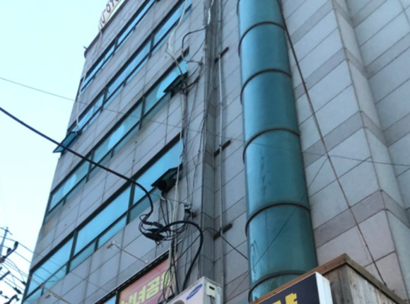 대전 스웨디시 마사지 위치