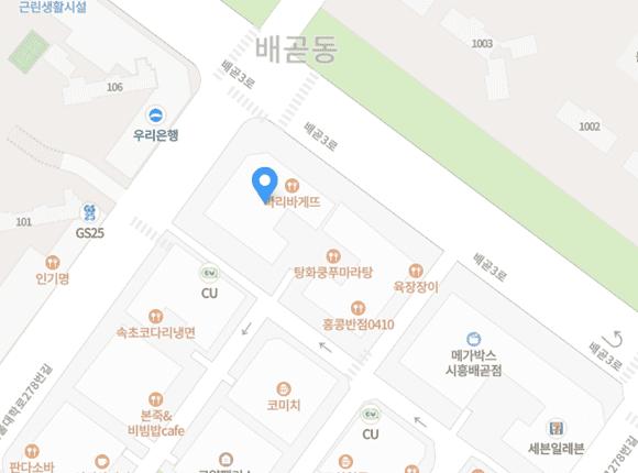시흥 정왕동 버블테라피 위치