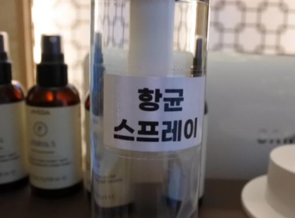 부평 한국인 마사지 소독