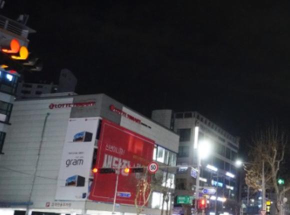대전 한국인 마사지 위치
